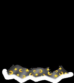 Adopte un(e) Hamster Hibou