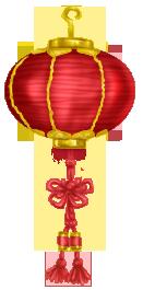 Lampion chinois