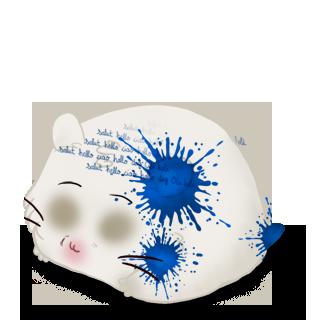 Adopte un(e) Hamster Encre